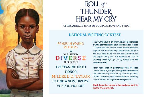 DiverseWritingCompetition